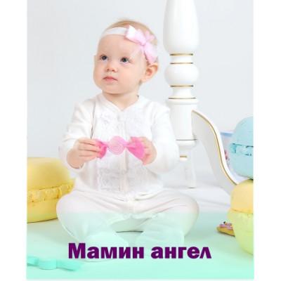 Мамин Ангел (1)
