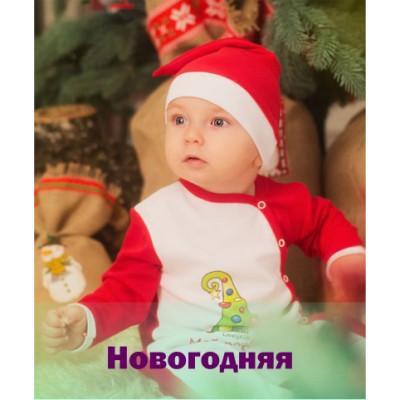 Новогодняя (8)