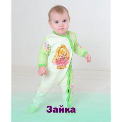 Зайка (10)
